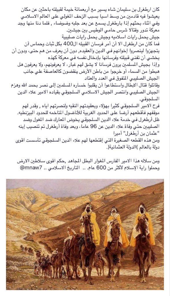 مناور سليمان On Twitter Islamic Studies Wisdom Islam