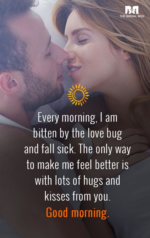 Good Morning Love Love : Good morning love quotes for husband sweet