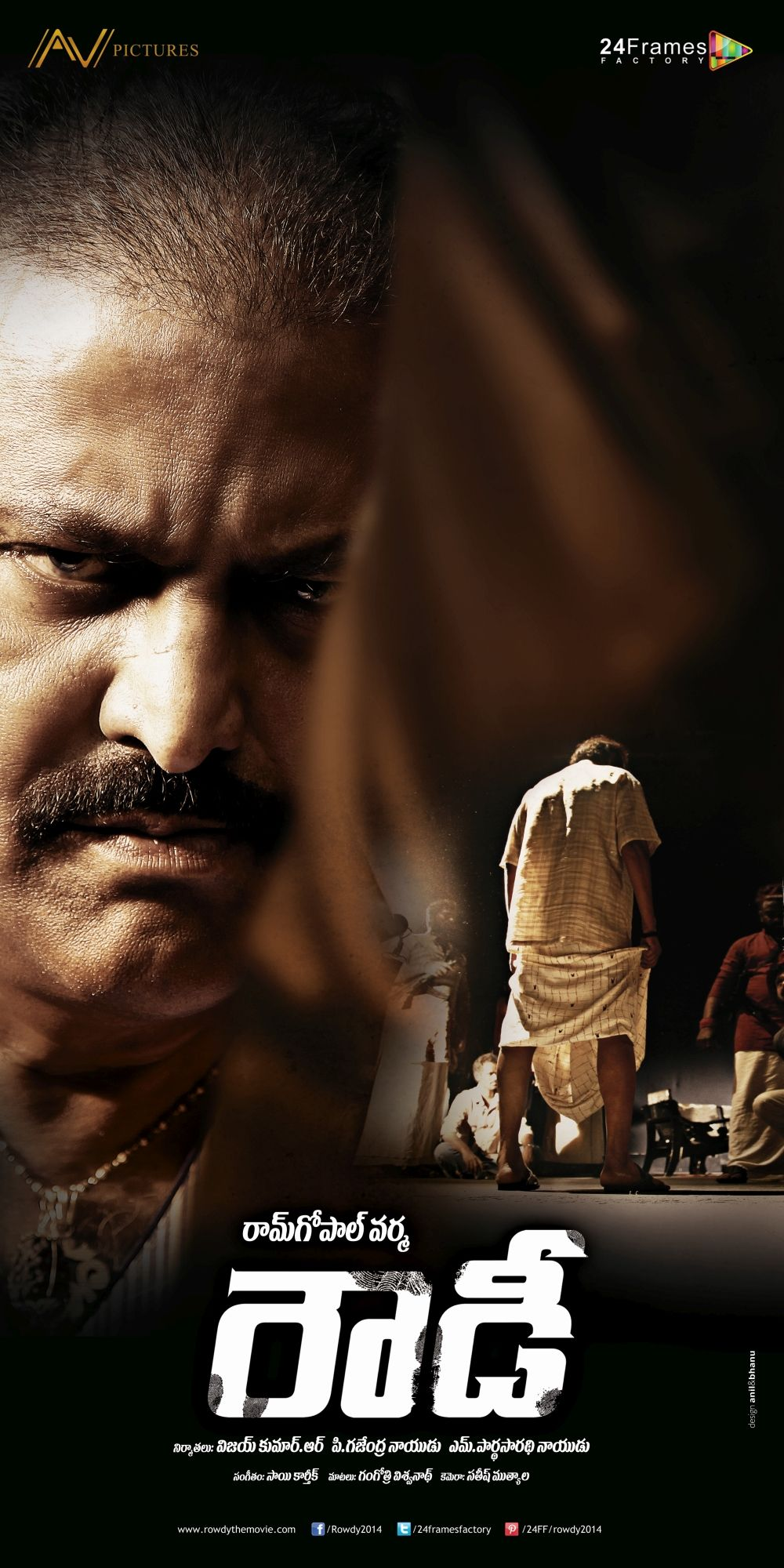Ram Gopal Varmas Murder Trailer Out: Film seeks to give