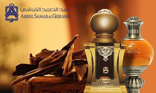 عروض المتاجر عطور عبد الصمد القرشي بأفضل الاثمنه مع سوق السعوديه Perfume Bottles Perfume Bottle