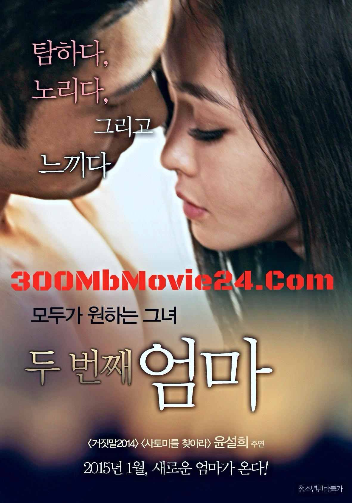 New Adult Movies Releases
