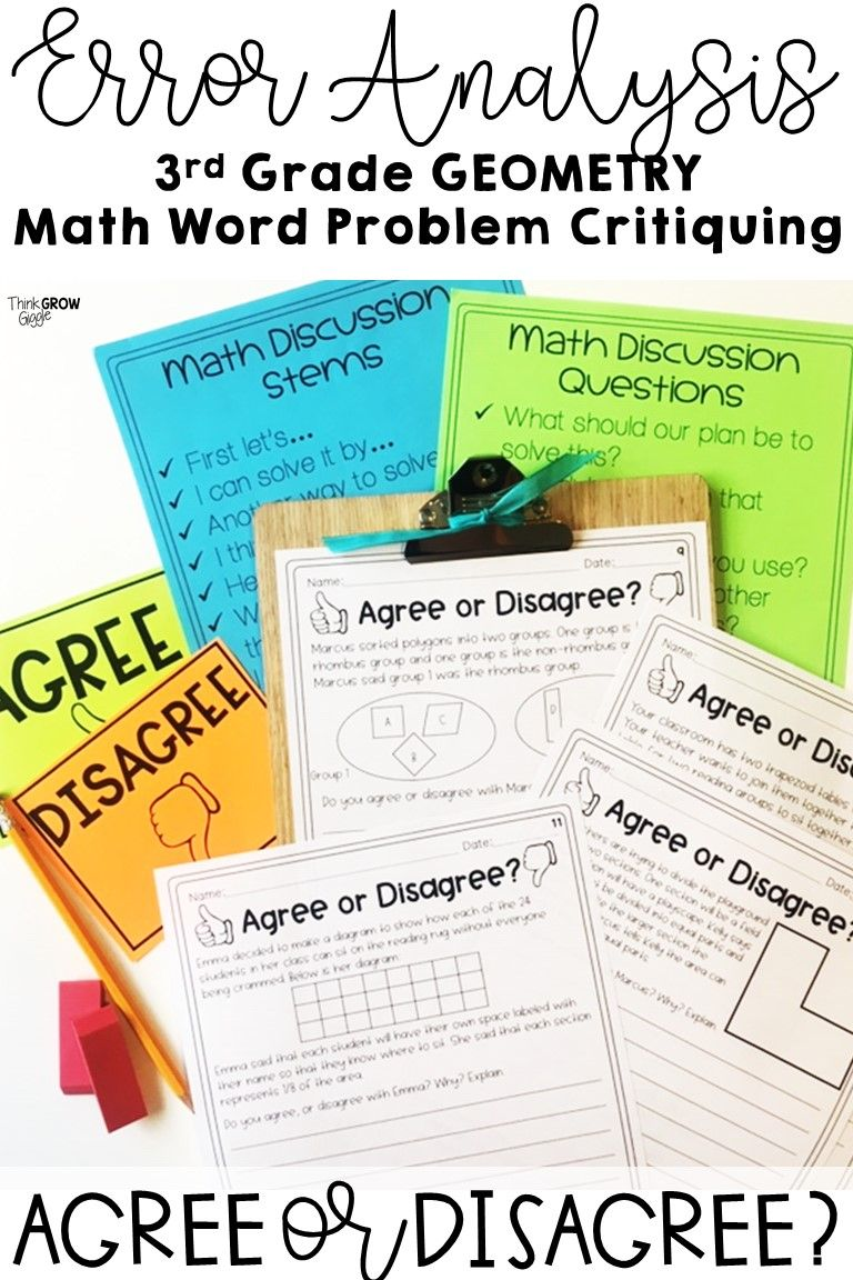 Disagree Agree Worksheets Or Math