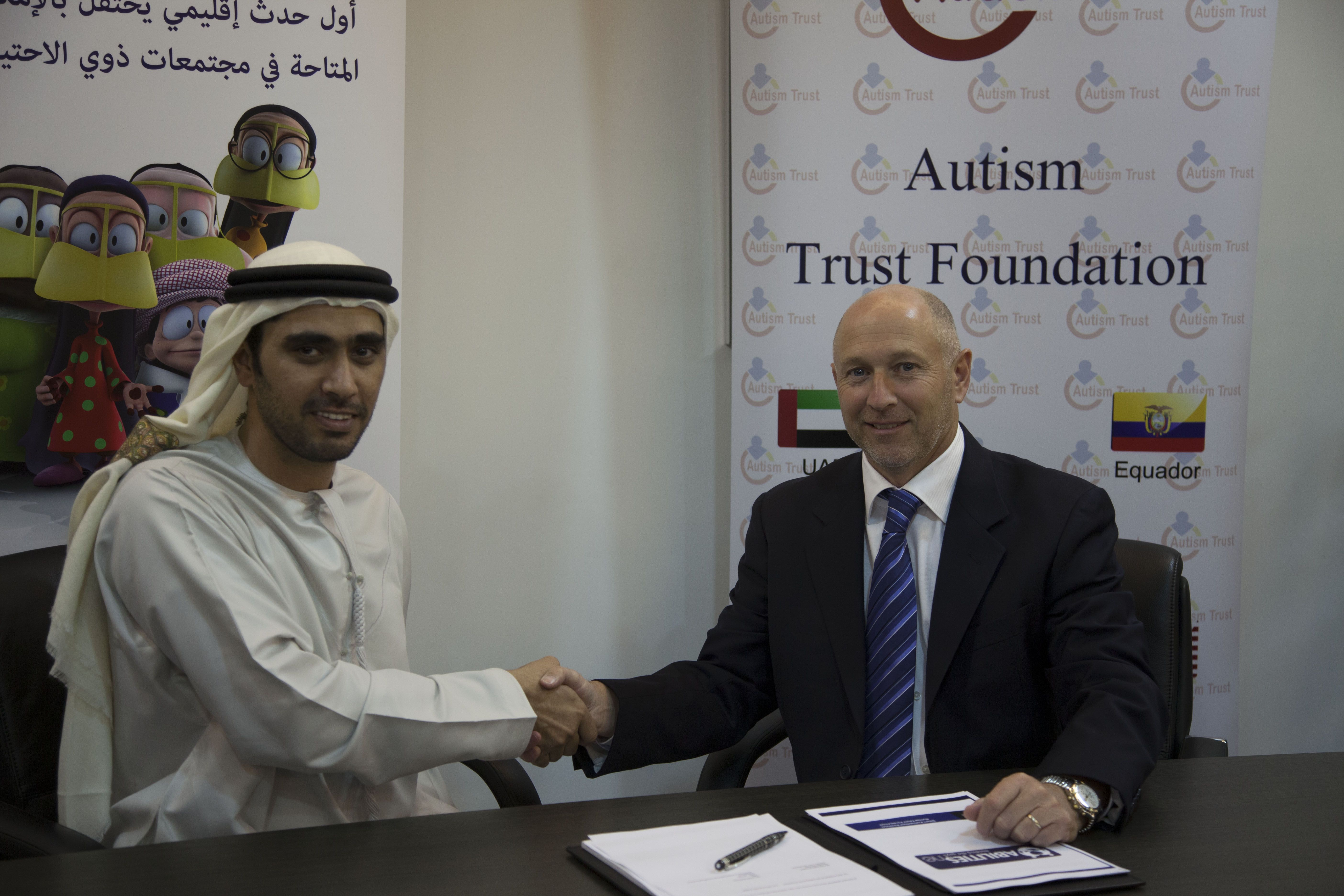 ABILTIESme And Autism Trust Foundation signed MOU