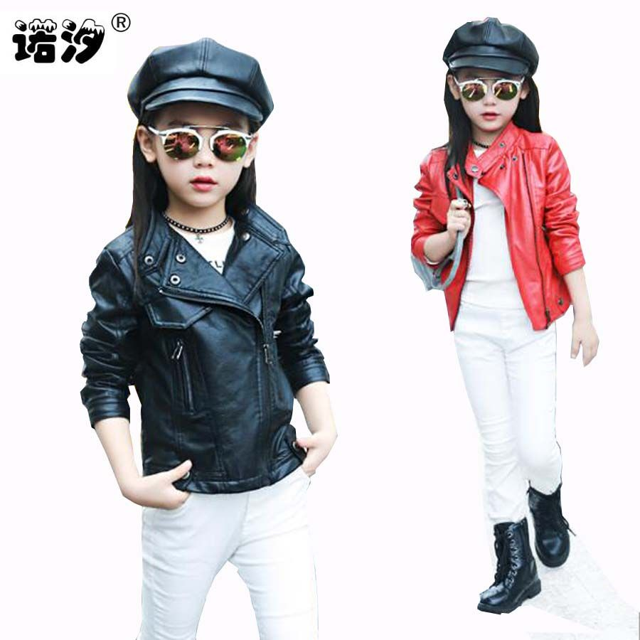 296c8d096b22 Jacket coat for girls high quality short style PU leather jacket ...