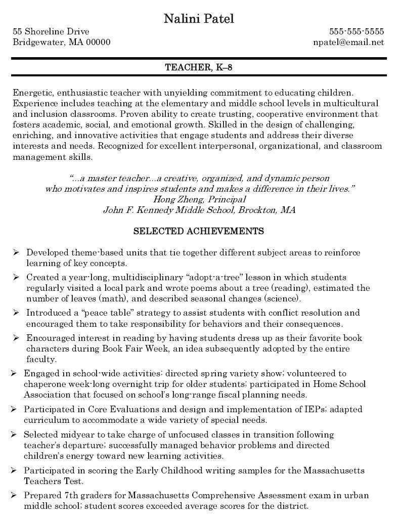 Substitute Teacher Resume Example Math Sample