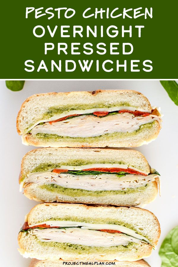 Pesto Chicken Overnight Pressed Sandwiches images