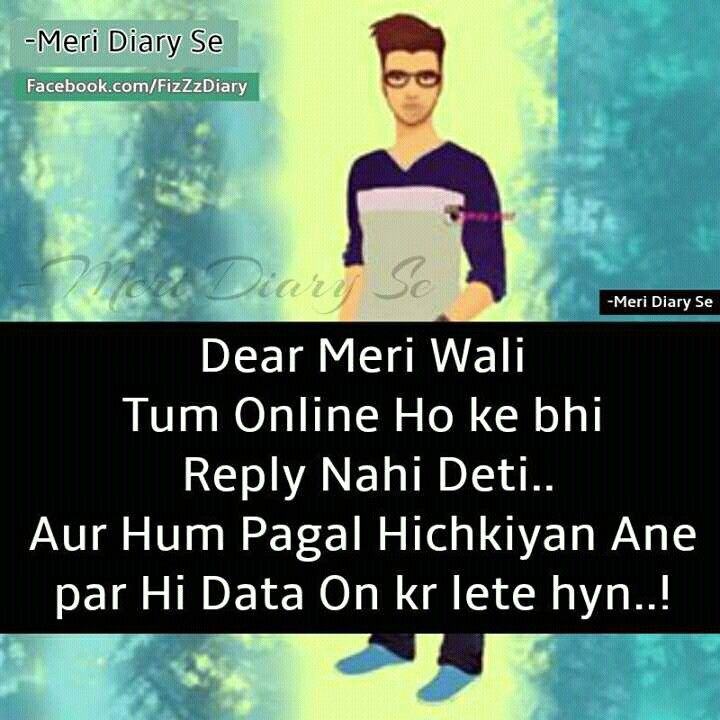 Hahahaha Awwwn Shayari Romantic Love Quotes Love Quotes Quotes