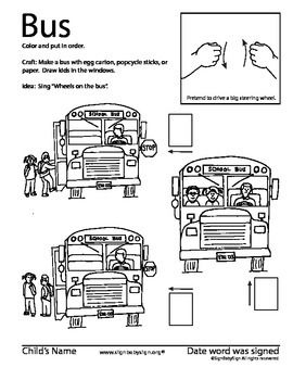 ASL How to sign (school) BUS, Sign language & Free ASL