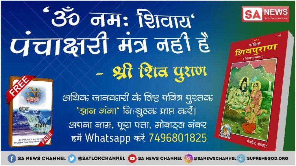 Shivratri Twitter Photos S A NEWS Spiritual quotes god