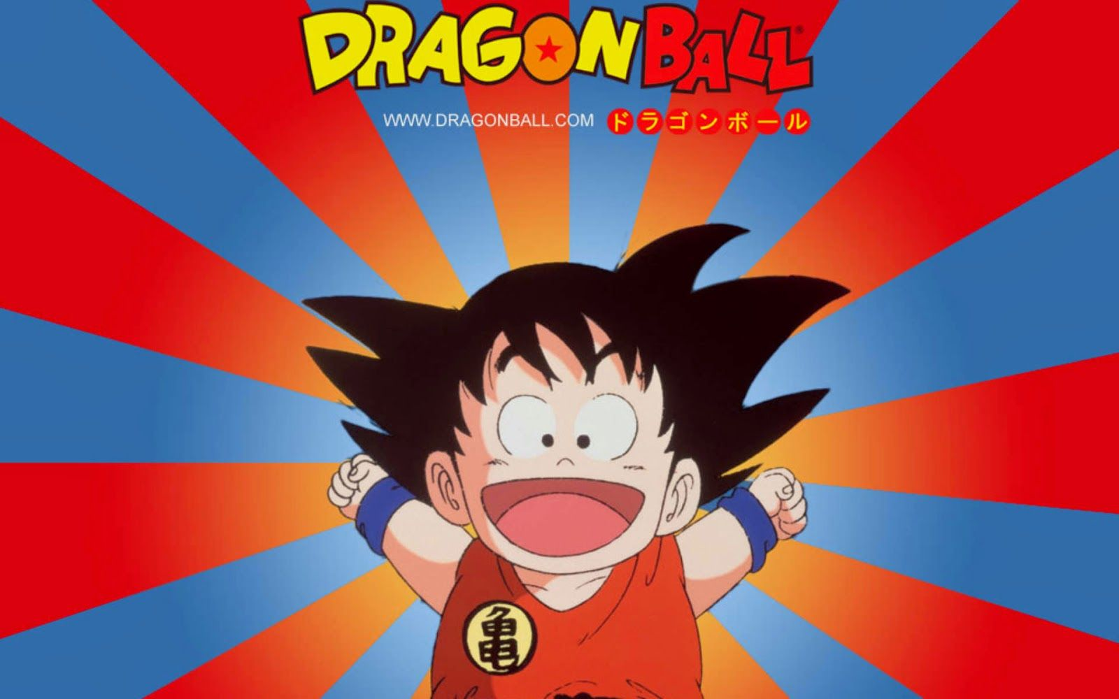 Download Kid Goku Wallpapers To Your Cell Phone Goku Gt Kid Goku