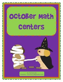 18 Math Centers! 124 pages! Or buy each individually!