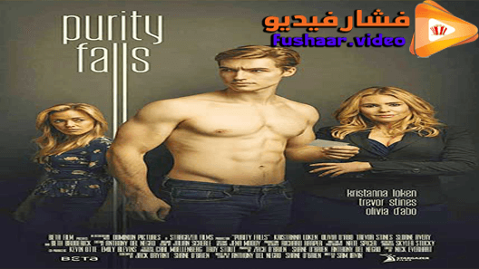مشاهدة فيلم Purity Falls 2019 مترجم Movies Movie Posters Trevor