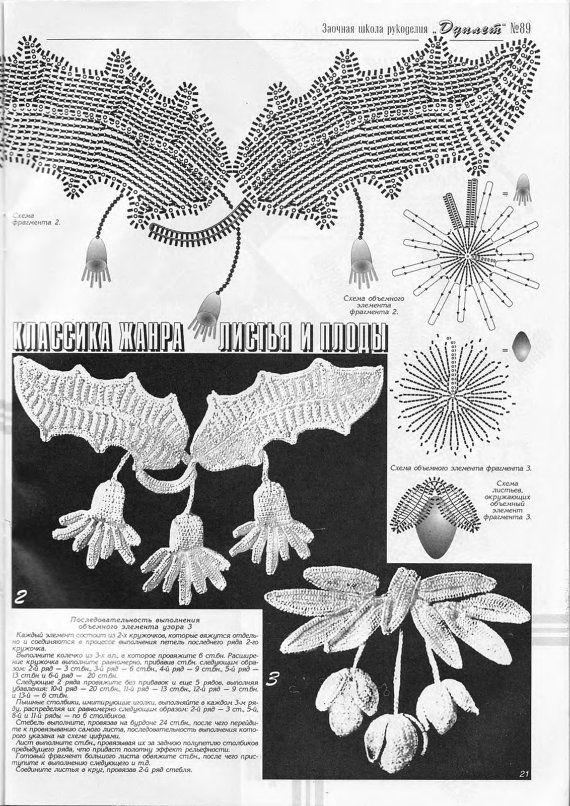 Ähnliche Artikel wie Häkeln Sie, Irish Lace Flower Muster gehen Abend Hochzeit Kleider Verzierung oben Röcke Doily Magazin Duplet 89 auf Etsy #irishlacecrochetpattern