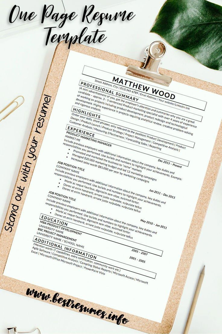 Download One Page Resume Template and stand out with you