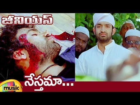 Genius Telugu Movie Video Songs Hd 1080p -