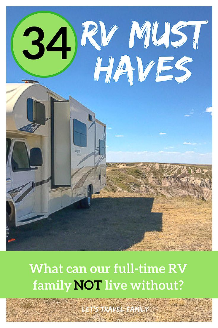 34 RV Must Haves That We Cannot Live Without - Let's Travel Family