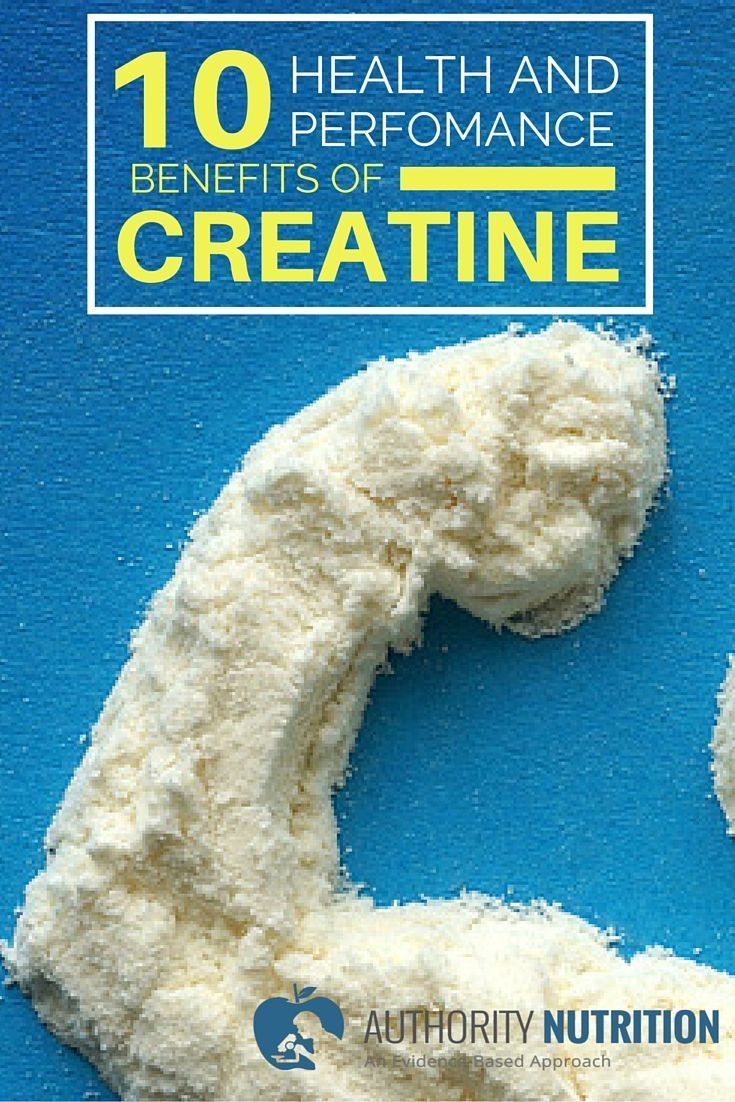 Creatine has many benefits for health and performance. It can help you gain muscle, increase strength and improve brain function, to name a few. Learn more here: https://authoritynutrition.com/10-benefits-of-creatine/
