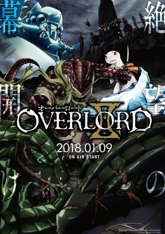 مشاهدة وتحميل انمي Overlord موسم 2 حلقة 4 الرابعة HD