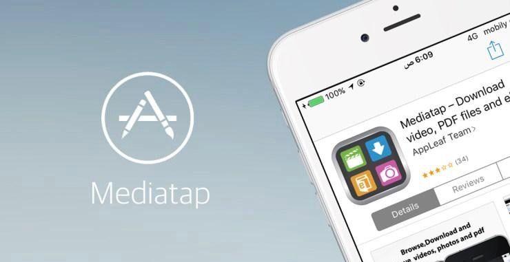 Image result for MediaTap