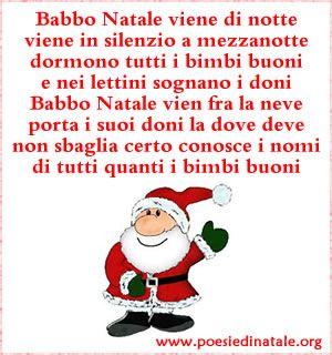 Poesie In Rima Di Natale.Filastrocca Di Babbo Natale Progetti Da Provare