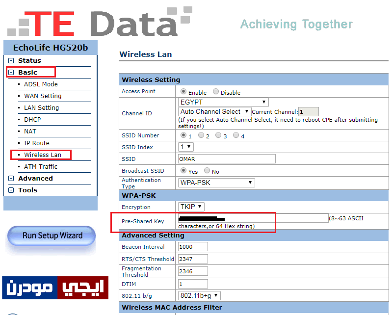 شرح تغيير باسورد واي فاي راوتر Te Data بالصور Wireless Lan Reboot Data