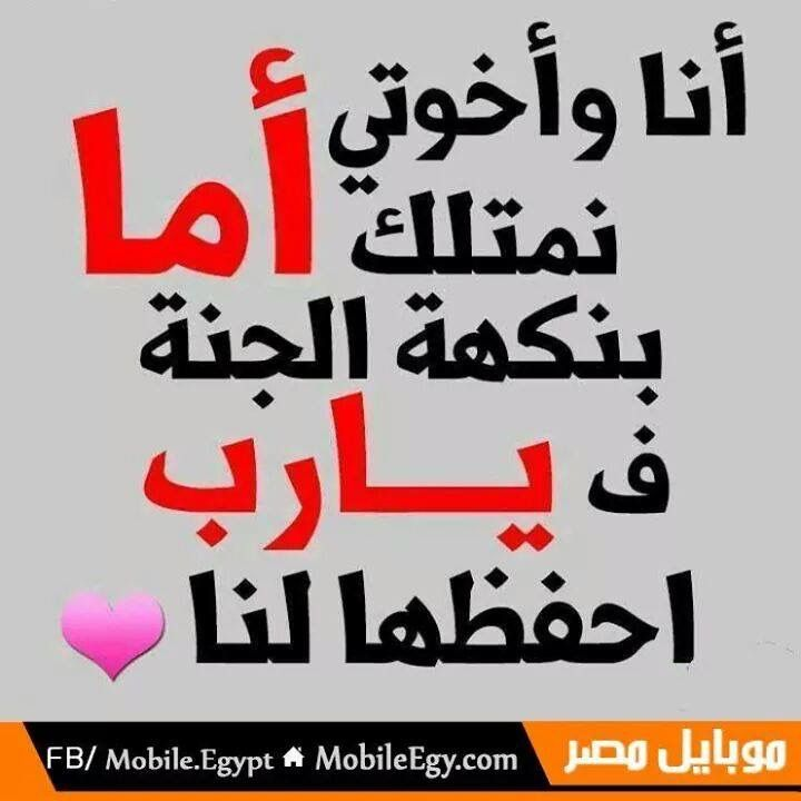 Pin By Malak Salah On أمي و ابي Love Husband Quotes Husband Quotes Quotes