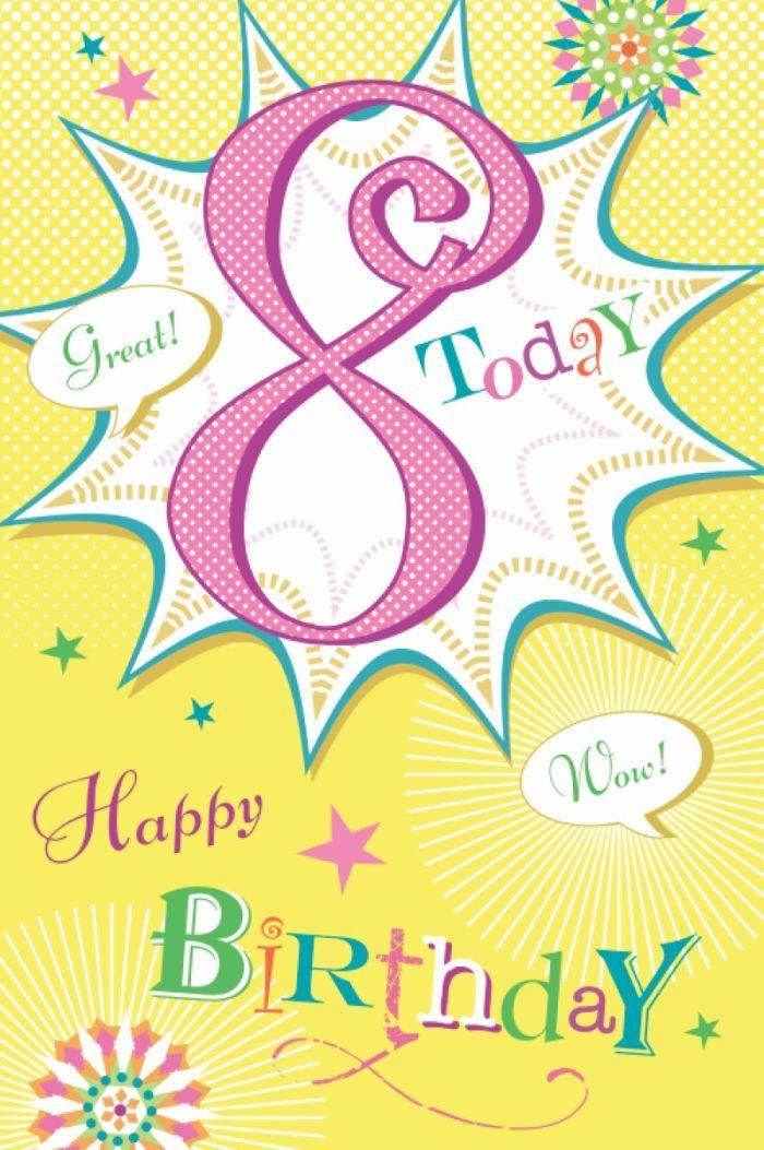 Happy 8th Birthday Ned Taylor
