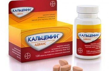 Кальцемин адванс n120 табл купить в москве: цена и отзывы.