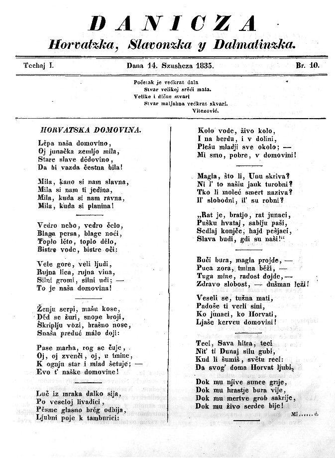 Lyrics of Croatian national anthem, Ljepa naša, Hrvatska Himna ...