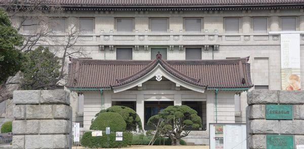 Sights In Tokyo –Tokyo National Museum. Hg2Tokyo.com.