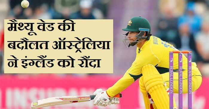 ऑस्ट्रेलिया ने इंग्लैंड को पहले डे-नाइट वनडे मैच में 59 रन से हराया।  क्लिक कर पढ़ें... http://navbharattimes.indiatimes.com/sports/cricket/cricket-news/Australia-beat-England-in-first-ODI-by-59-runs/articleshow/48799128.cms…