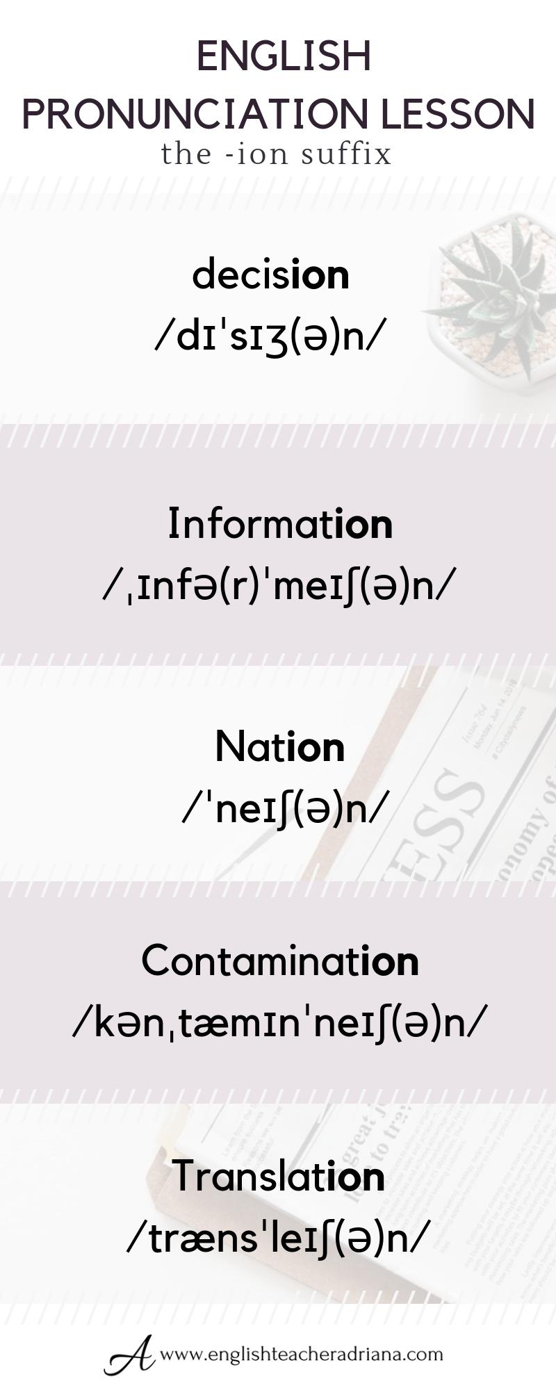English Pronunciation Lessons