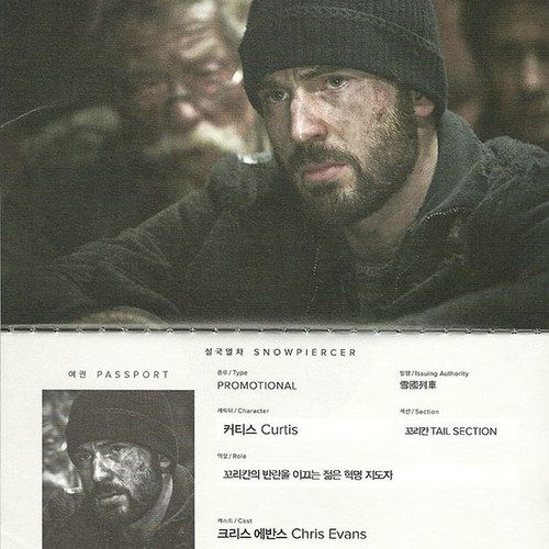 'Snowpiercer' Poster and Character Passport Photos | Sci ...