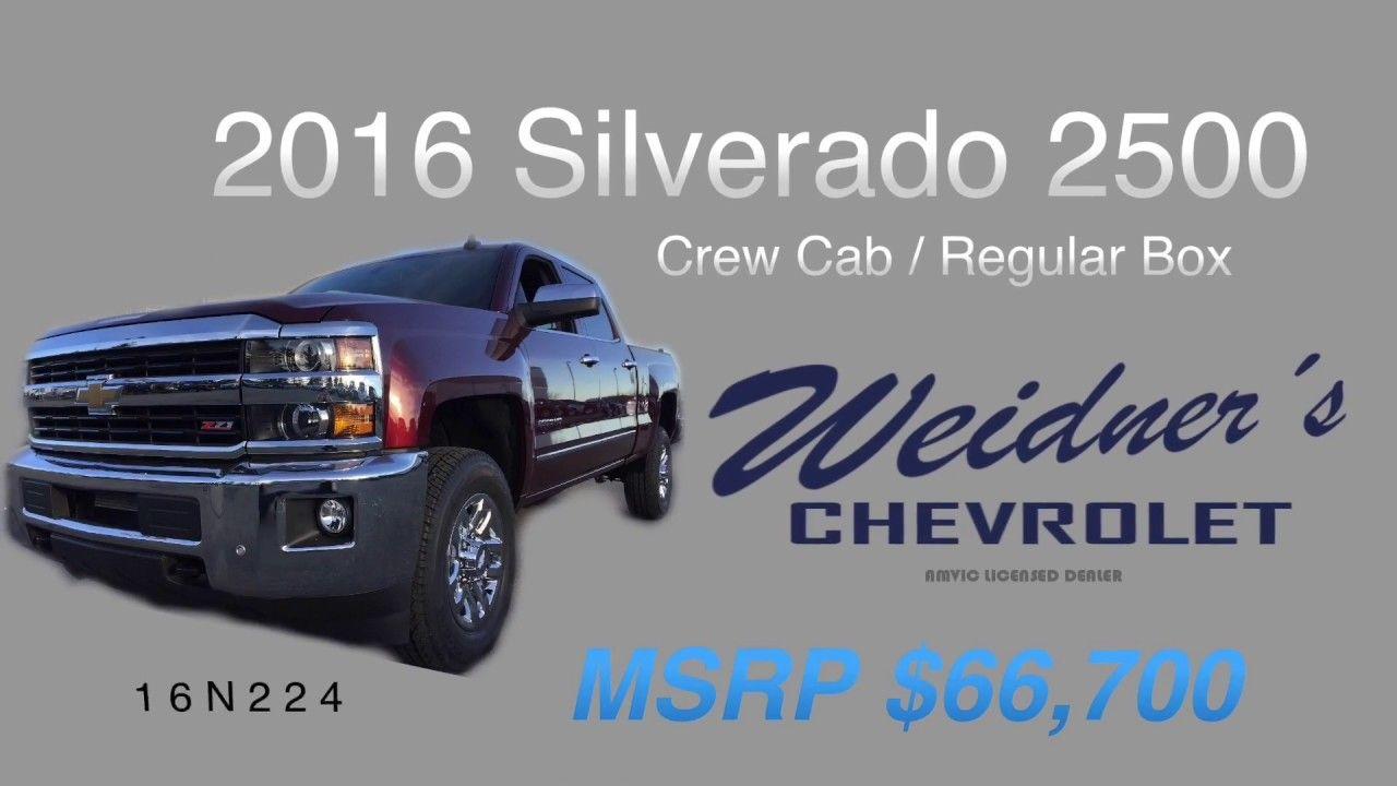 New 2016 Chevrolet Silverado 2500 1lz Z71 Red Crew Cab Regular