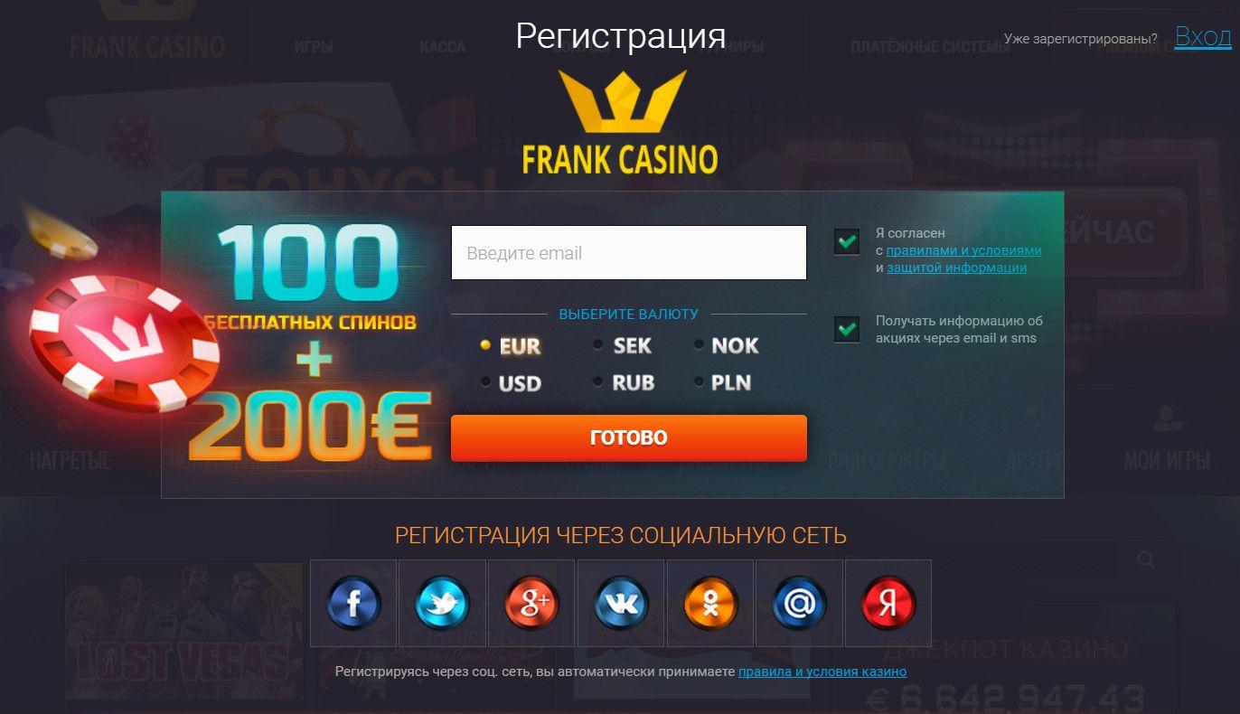 Список всех онлайн-казино игровые автоматы лагуна
