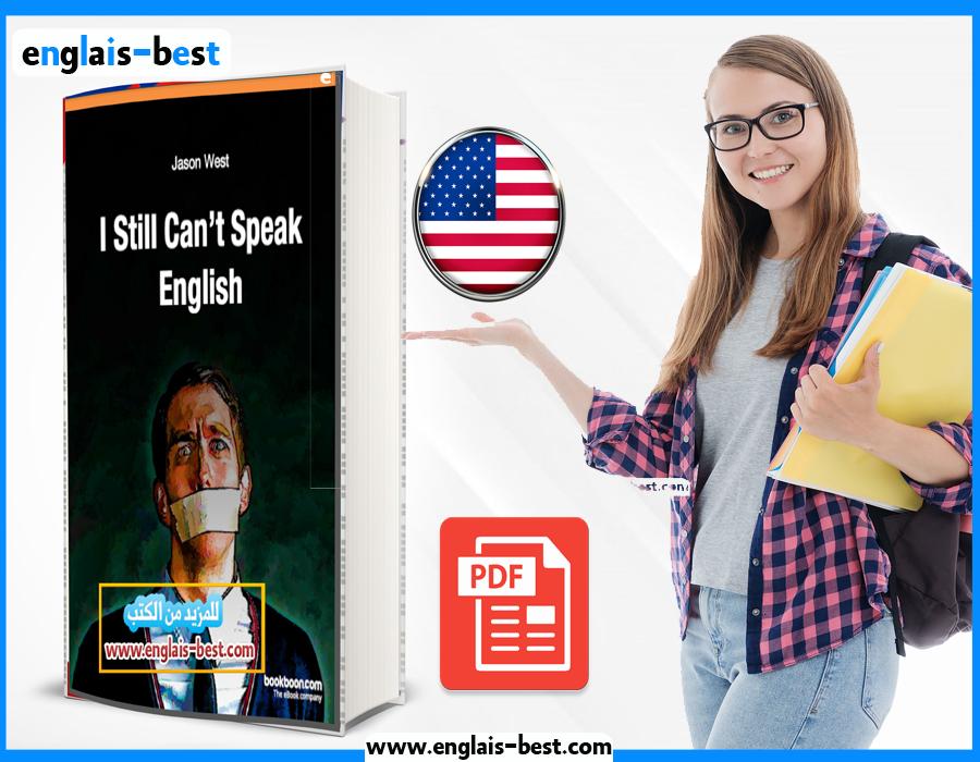 تحميل احسن كتاب بلا منازع Pdf I Still Can T Speak English Spoken English Pdf Speaking English Books