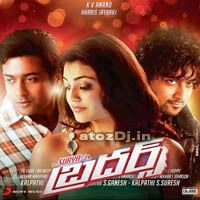 Atozdj In Brothers 2012 Telugu Mp3 Songs Free Download Mp3 Song Songs Song List
