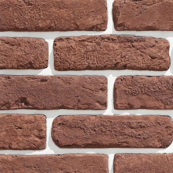 Цемент и кирпич в москве тощий бетон что