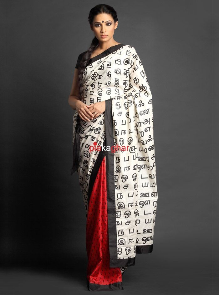 e8f9604cdf Muslin tamil print saree with silk pleats by Masaba | Anglo-Indian ...
