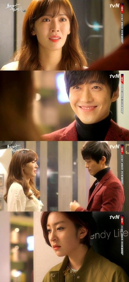 So yeon kim actress dating