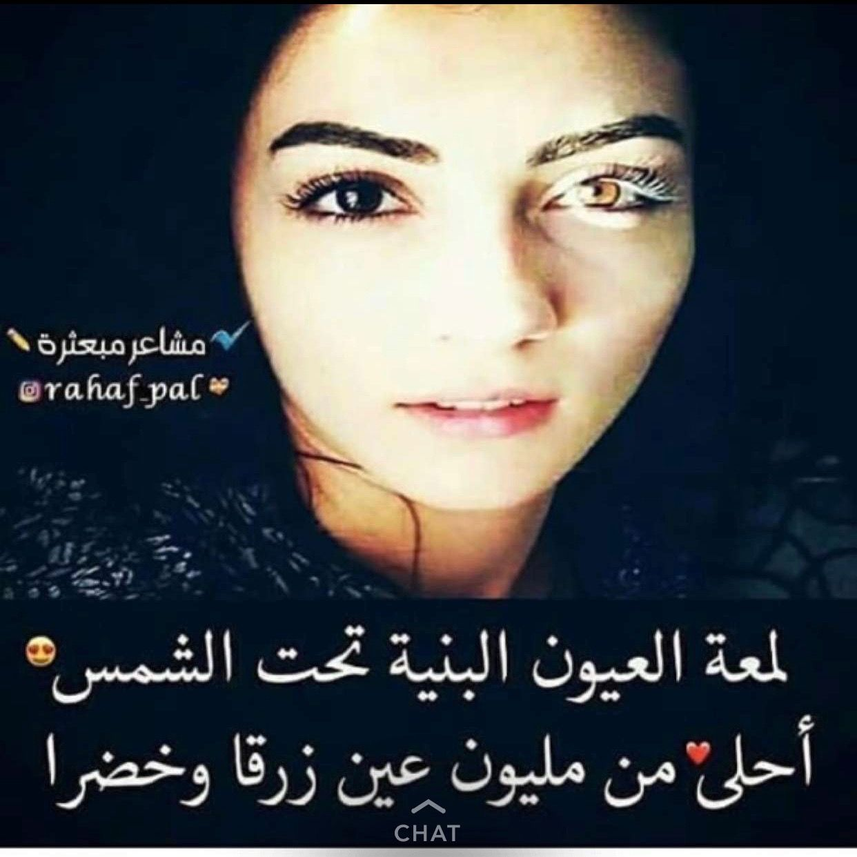 Pin By Ran Mory On Arabic Quotes Arabic Quotes Love Words Quotes