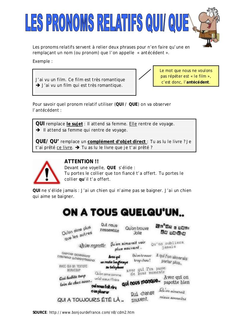 Le Pronom Relatif Qui Que French Flashcard Learn Language Lessons Paraphraser Quelquun