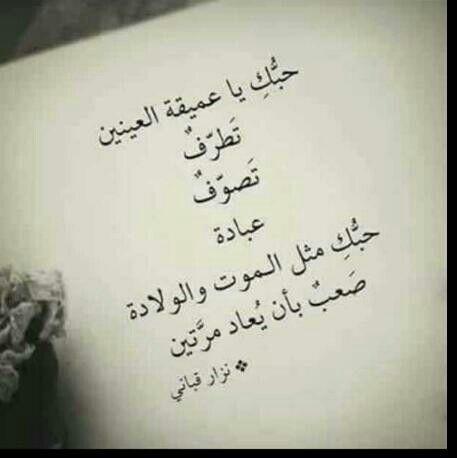 الحب المستحيل Cool Words Wise Quotes Restart Quotes