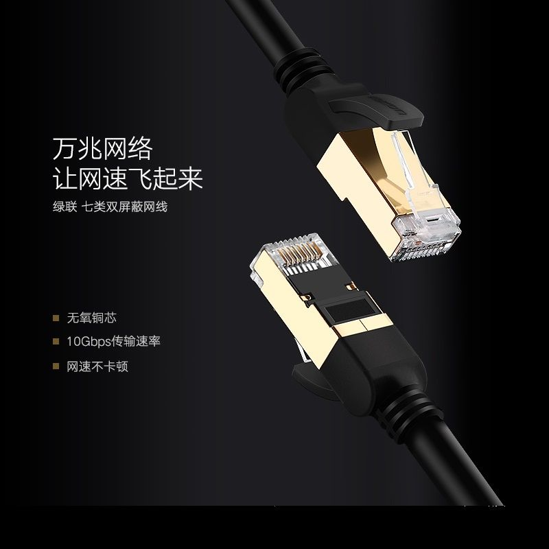 Green Gold Plated Internet Cable 10Gbps 600MHz RG45 None Oxygen ...