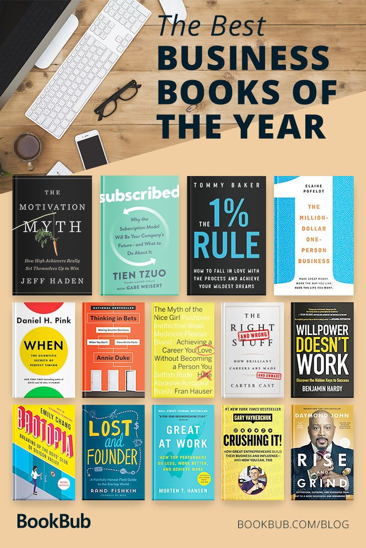 The best business books of 2018 inspirational books