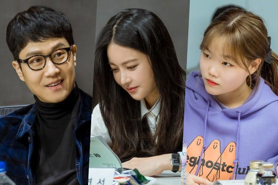 Jung Woo, Oh Yeon Seo, AKMU's Lee Suhyun, And More Take Part In Script Reading For Upcoming Rom-Com