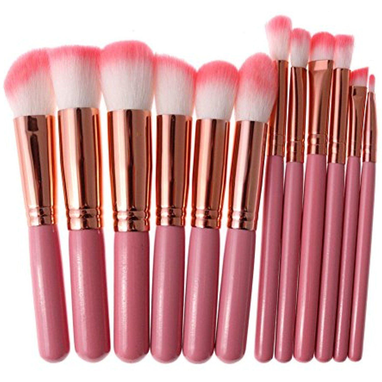 13 Bamboo Makeup Brushes Professional Set - Vegan
