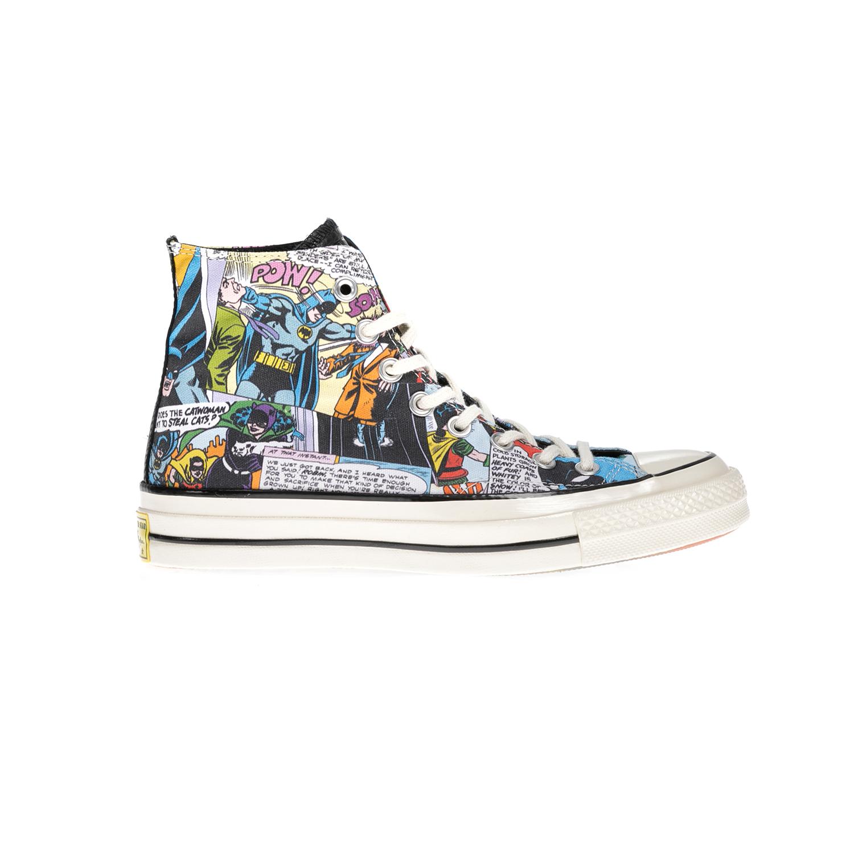 c0db11fed6f CONVERSE – Unisex μποτάκια Chuck Taylor All Star II Hi πολύχρωμα  Γυναικεία Παπούτσια Sneakers