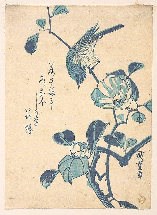 Utagawa Hiroshige Poster Swallows and Kingfisher with Rose Mallows