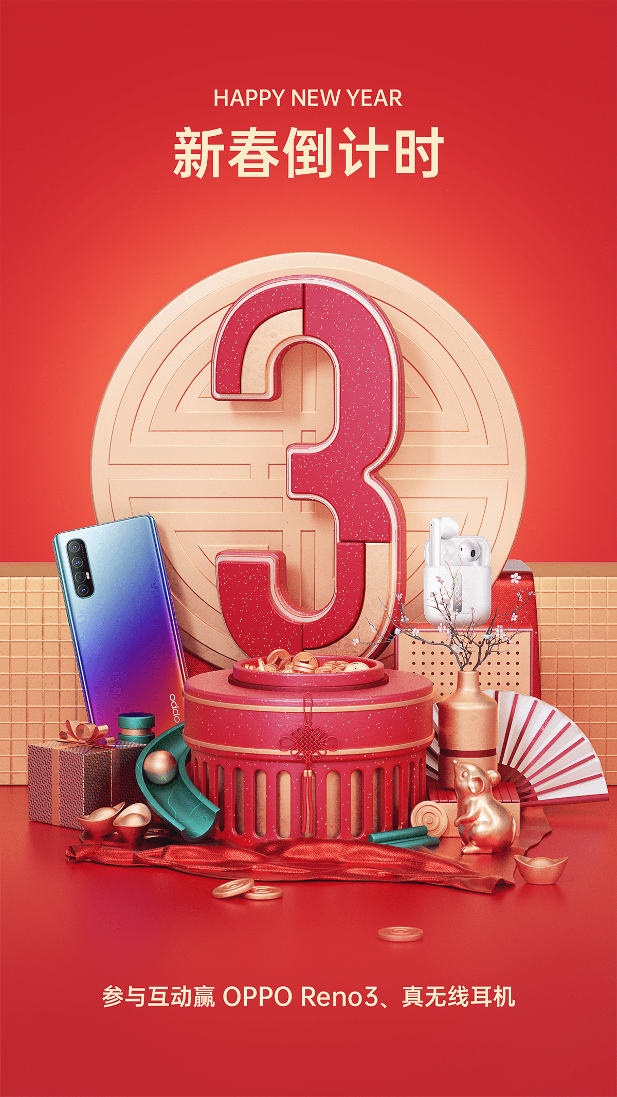 Oppo Happy Chinese New Year Countdown Poster On Behance In 2020 New Years Poster Banner Design Inspiration Promotional Design